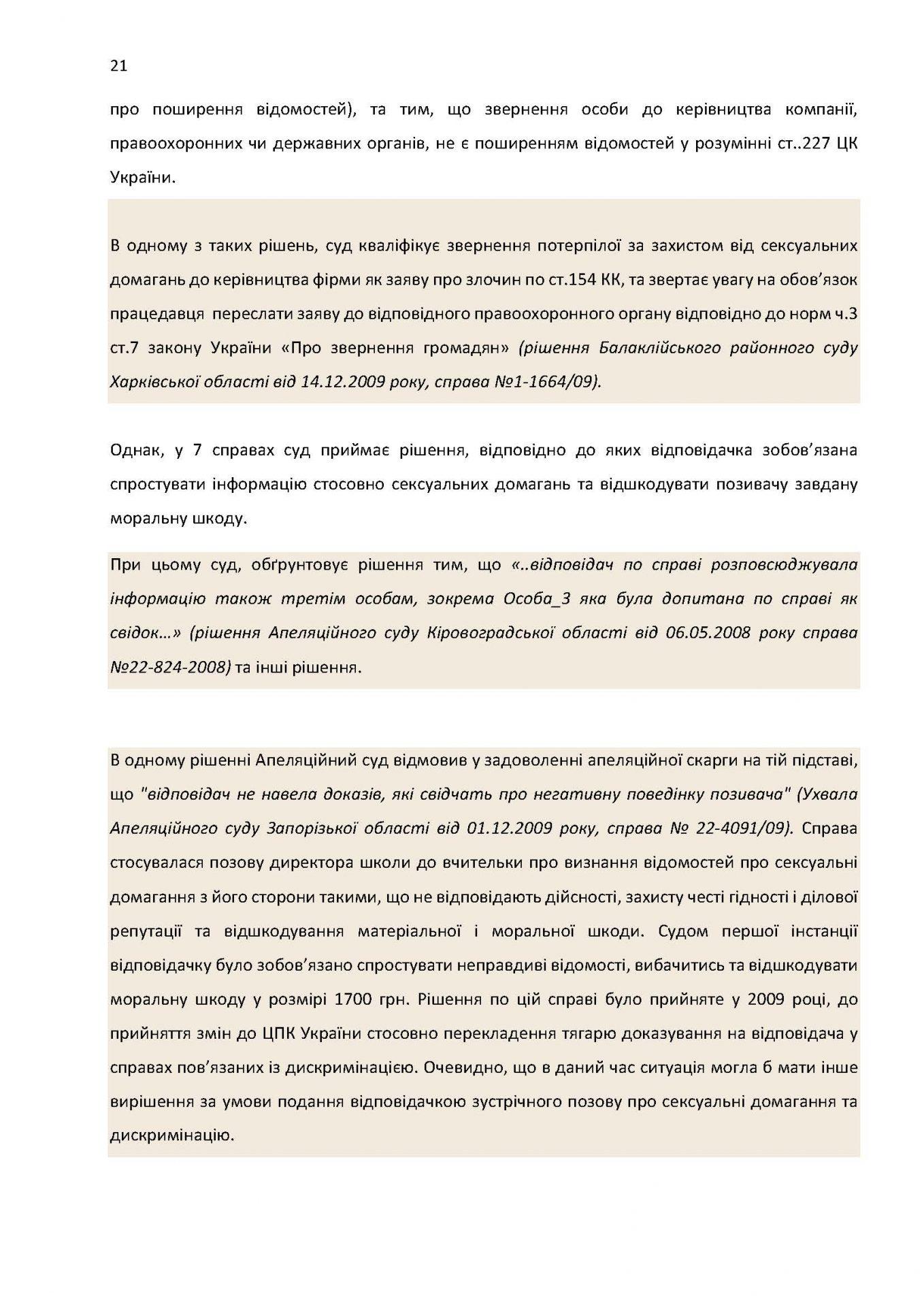 Draft Report monitoring print USAID_Страница_21