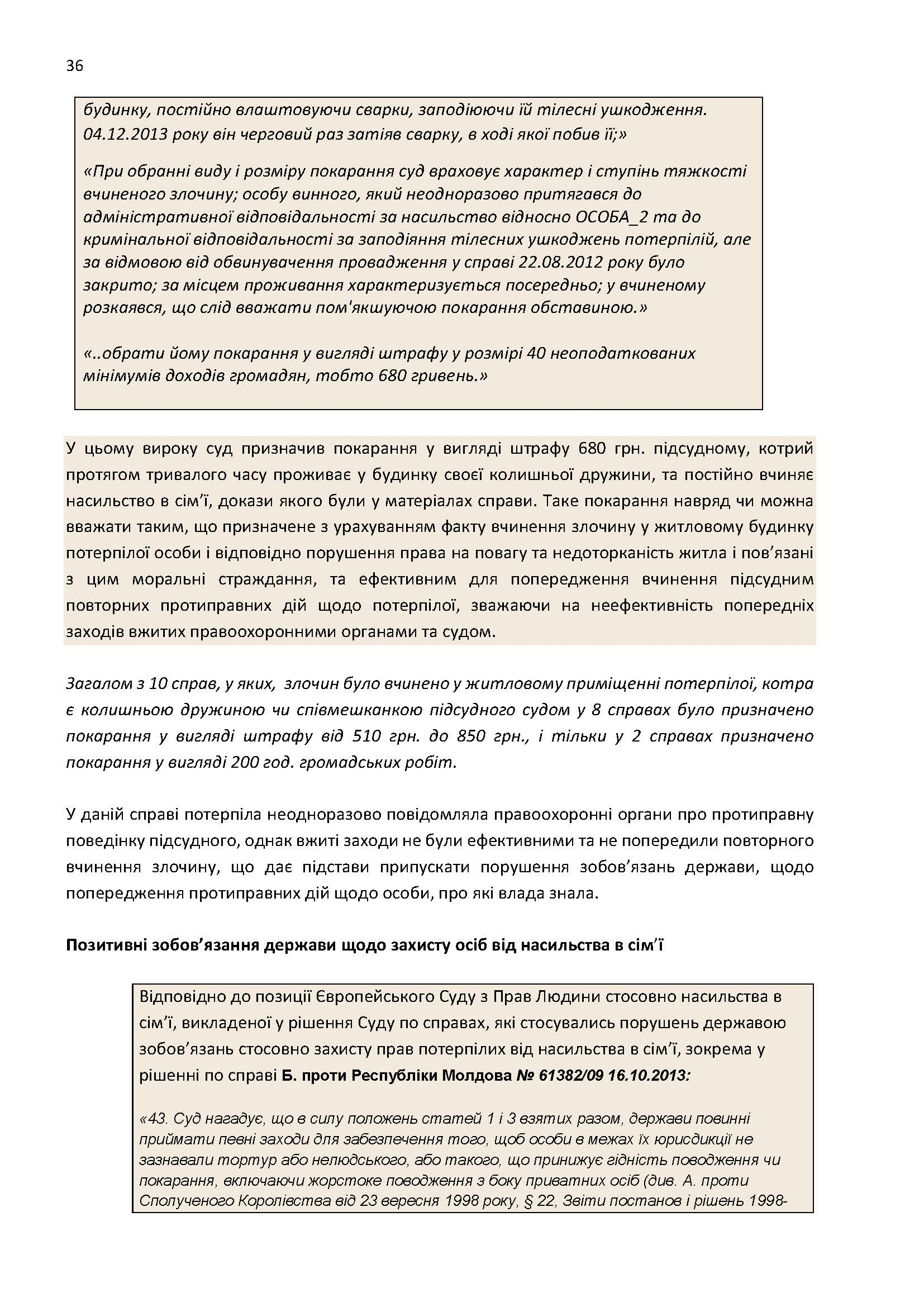 Draft Report monitoring print USAID_Страница_36