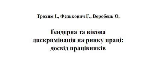 Титульна звіту 3