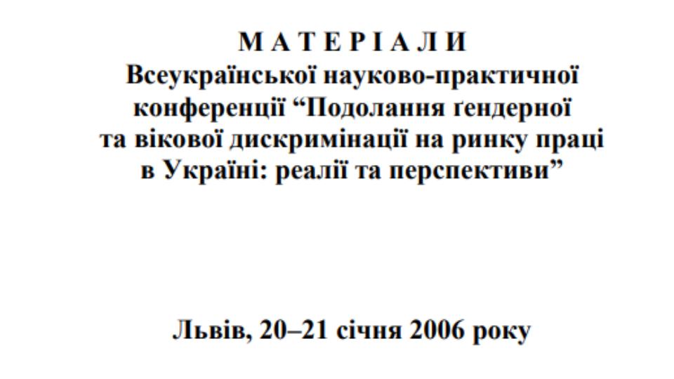 Титульна звіту 7